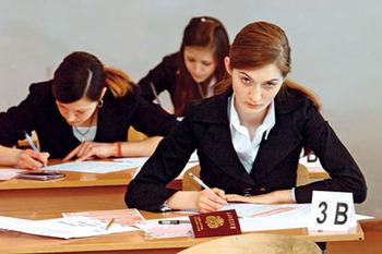48 регион ответы на кимы гиа 2015 русский