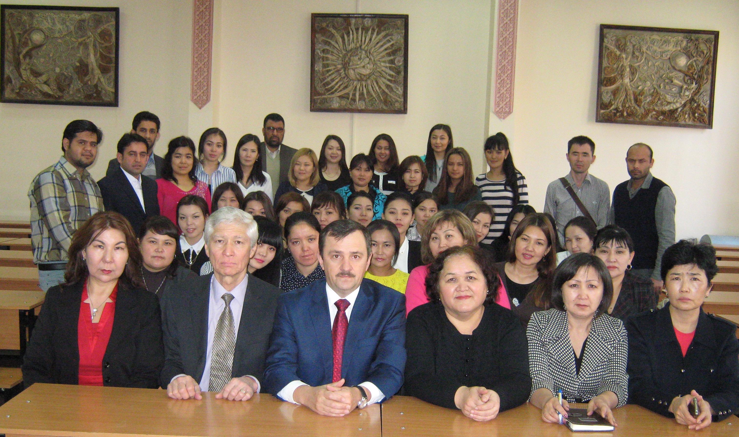 российский журнал педагогические науки r