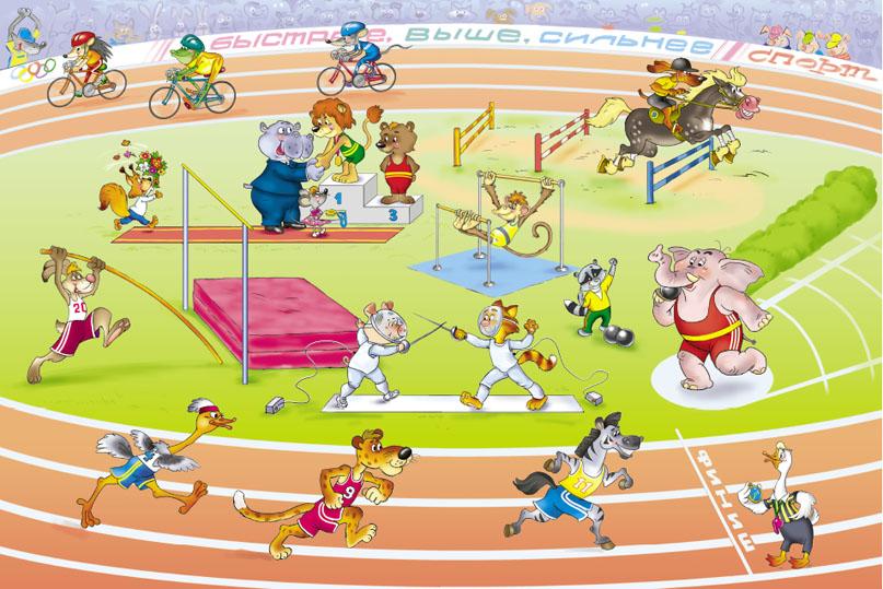 картинки о физкультуре и спорте