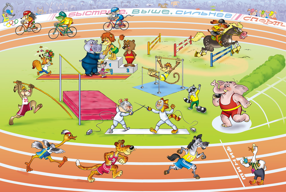 где будут следующие алемпийские игры